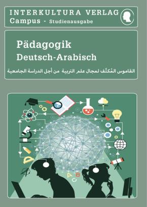 Studienwörterbuch für Pädagogik