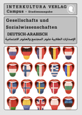 Studienwörterbuch für Gesellschafts- und Sozialwissenschaften