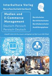 Berufsschulwörterbuch für Medien-, und E-Commerce Management Deutsch-Persisch-Dari / Persisch-Dari-Deutsch