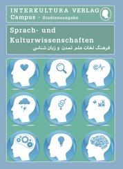 Interkultura Studienwörterbuch für Sprach- und Kulturwissenschaften