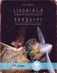 Lindbergh, Deutsch-Russisch