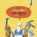 Kikeri - was?, Deutsch-Arabisch