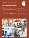 Berufsschulwörterbuch für Mechatronik und Automatisierungstechnik, Deutsch-Persisch-Dari / Persisch-Dari-Deutsch - Tl.1
