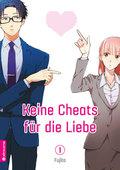 Keine Cheats für die Liebe - Bd.1