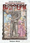 Berserk Official Guide Book - Das offizielle Kompendium