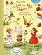 Erdbeerinchen Erdbeerfee - Mein schönster Rätsel-Sticker-Spaß