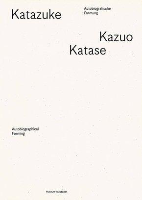 Kazuo Katase