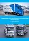 Gesetzesübersicht beschleunigte Grundqualifikation Güterverkehr