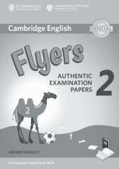 Cambridge English Young Learners Test Flyers 2, Answer Booklet