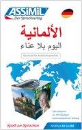 ASSiMiL Deutsch ohne Mühe heute für Arabischsprecher, Lehrbuch