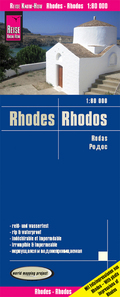 Reise Know-How Landkarte Rhodos / Rhodes (1:80.000)