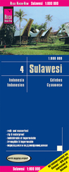Reise Know-How Landkarte Sulawesi (1:800.000) - Indonesien 4; Célebes