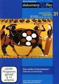 Das antike Griechenland I - Götterwelt und Demokratie, 1 DVD