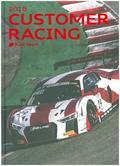 Audi Sport customer racing 2018