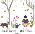 Iva im Garten / Iva v sadu
