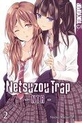 Netsuzou Trap - NTR - Bd.2