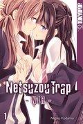 Netsuzou Trap - NTR - Bd.1