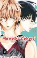Namaiki Zakari - Frech verliebt - Bd.11