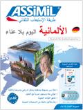 ASSiMiL Deutsch ohne Mühe heute für Arabischsprecher, Audio-Sprachkurs, Lehrbuch + 4 Audio-CDs