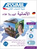 ASSiMiL Deutsch ohne Mühe heute für Arabischsprecher, Audio-Plus-Sprachkurs, Lehrbuch + 4 Audio-CDs + 1 MP3-CD