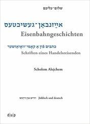 Scholem Alejchem. Eisenbahngeschichten. Schriften eines Handelsreisenden