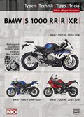 BMW S1000RR / S1000R / S1000XR