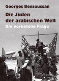 Die Juden der arabischen Welt