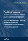 Kulturwissenschaftliche Linguistik und Sprachkulturologie