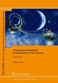 """""""Peterchens Mondfahrt"""" in chinesischer Übersetzung"""