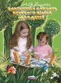 Bildwörterbuch Russisch für Kinder