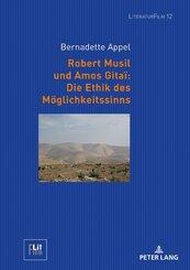 Robert Musil und Amos Gitaï: Die Ethik des Möglichkeitssinns