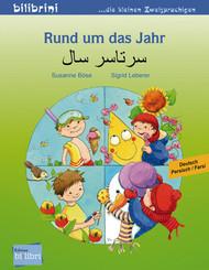 Rund um das Jahr, Deutsch-Persisch/Farsi