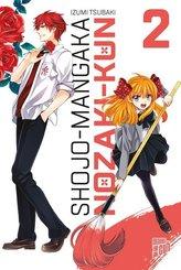 Shojo-Mangaka Nozaki-kun - .2