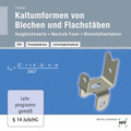 Kaltumformen von Blechen und Flachstäben, Lehrerbegleitmaterial, DVD-ROM