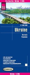 Reise Know-How Landkarte Ukraine