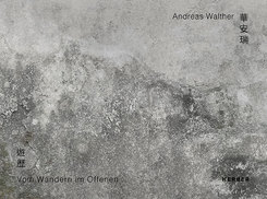 Andreas Walther