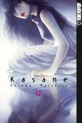 Kasane - Bd.12