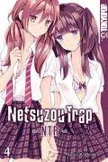Netsuzou Trap - NTR - Bd.4