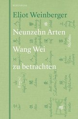 19 Arten Wang Wei zu betrachten