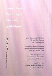 Lieber Freund / Dear friend / Cher ami