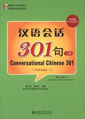 Conversational Chinese 301 - Pt.1