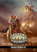 Savage Worlds Charakterbögen-Set