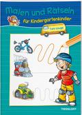 Malen und Rätseln für Kindergartenkinder: Fahrzeuge