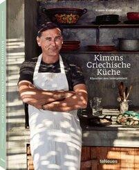 Kimons Griechische Küche