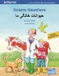 Unsere Haustiere, Deutsch-Persisch/Farsi