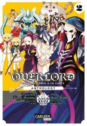 OVERLORD Official Comic À La Carte Anthology