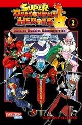 Super Dragon Ball Heroes - Bd.2
