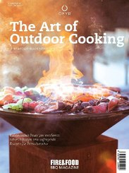 The Art of Outdoor Cooking