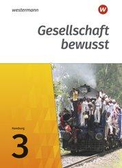 Gesellschaft bewusst, Ausgabe 2017 für Stadtteilschulen in Hamburg: Schülerband