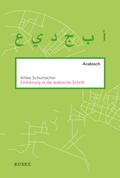 Einführung in die arabische Schrift, m. 1 Beilage